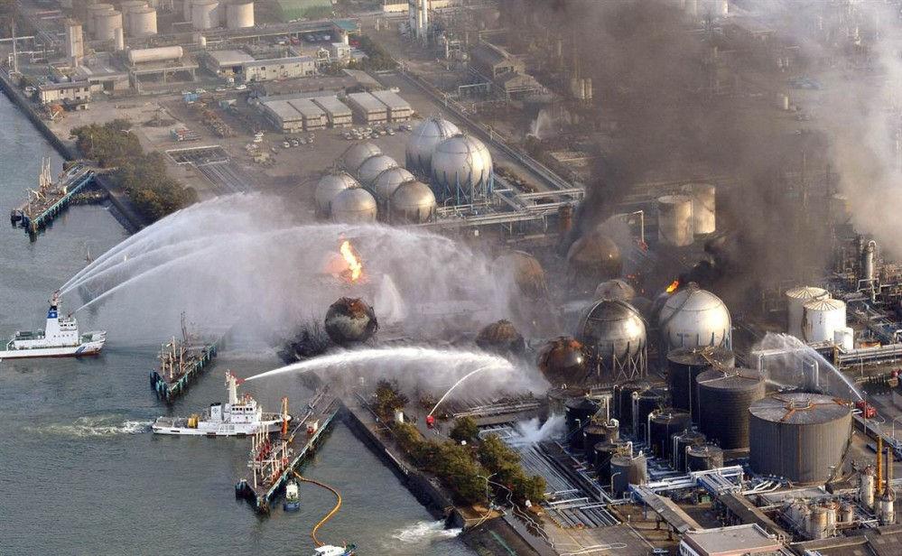 Fukushima 2011 cose mai viste